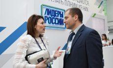 Лидеры России есть и в Самаре
